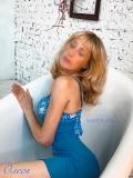 Олеся Возраст - 35, рост - 167, вес - 50, грудь - 1 фото 3